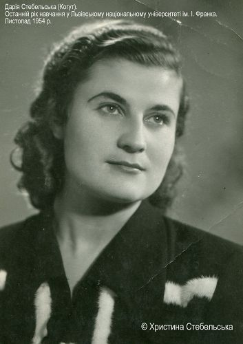 Мама Христини Стебельської. Дарія Стебельська