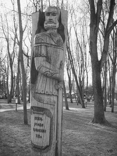 Князь Роман Брянский