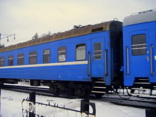 Цягник-беларусский поезд