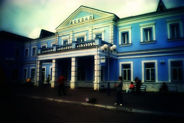 На Нежинском вокзале