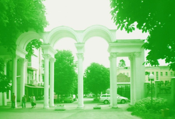 Арка в парке Горького