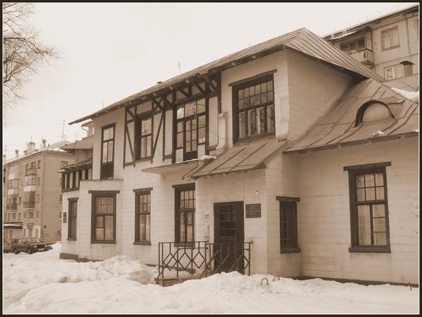 Дом специалиста по варке богемского стекла в Дятьково