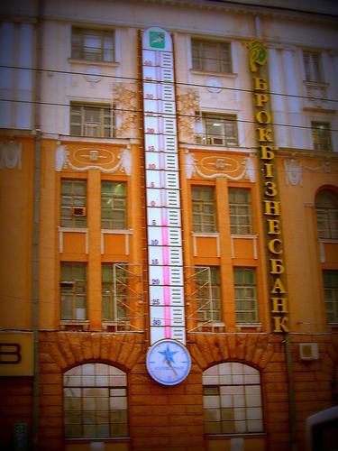 Харьковский градусник