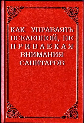 Грибной день http://dnevnik.bigmir.net/article/1325792/