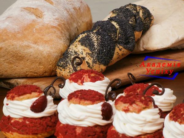 Курсы Пекарей