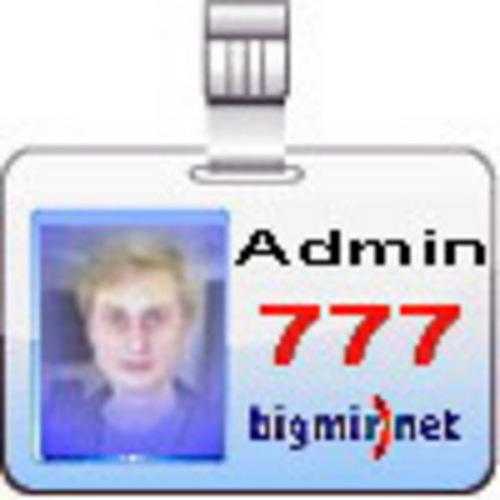 Admin 777