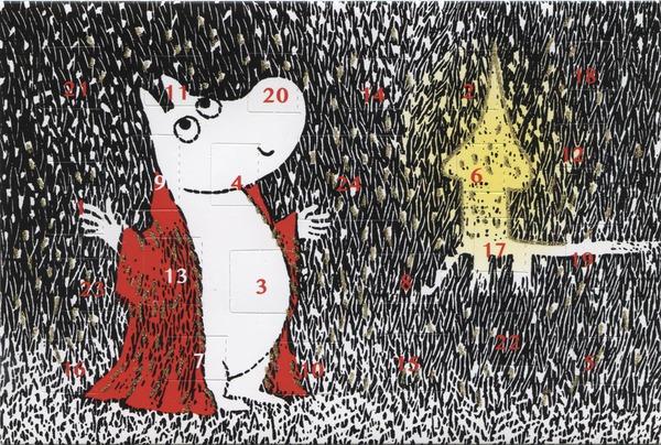 открытка - адвент календарь