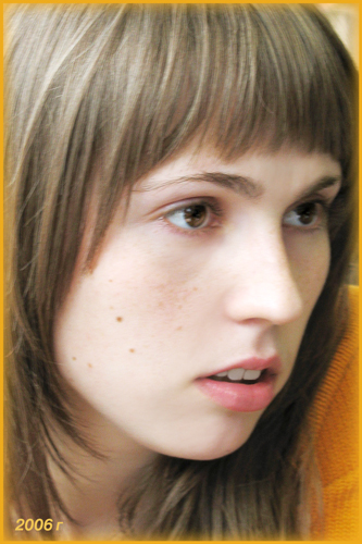 Это Я! 2006 год