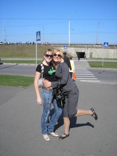 Я с моей Натусечкой!