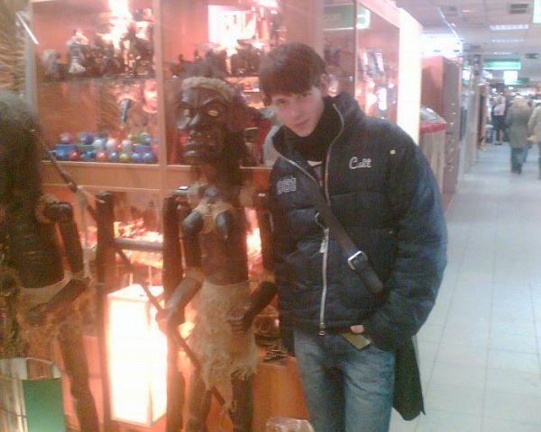 My love)))