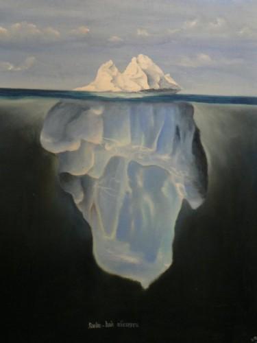 Люди, как айсберги.