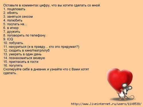 ответьте плиииз =)