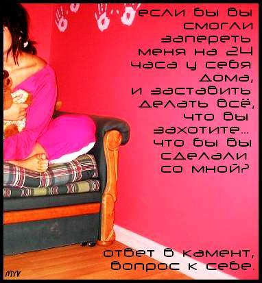 Оставляйте коменти))