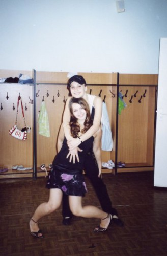 Катя и Катя