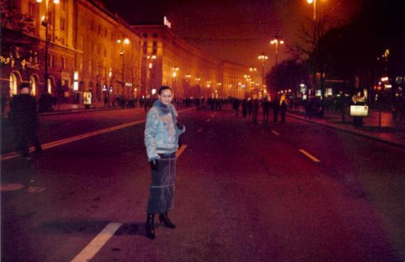 Моя сестра Надя. Дружим периодически. Она учится и живет в Киеве.