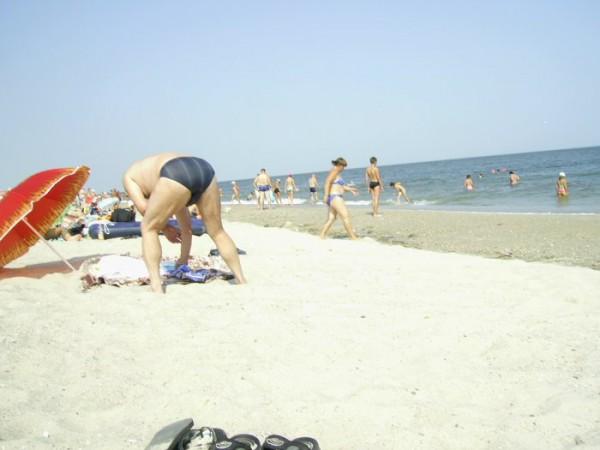 тіпа пляж...