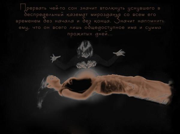 Борхес))))