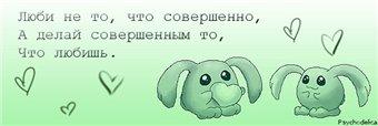 красиво сказано!..)