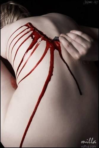 Кровь))