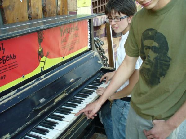 пианишко