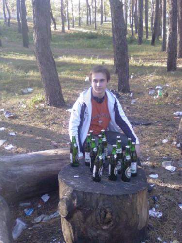 Отдых)))