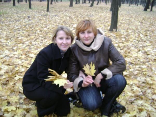 это я и моя двоюродная сестричка))
