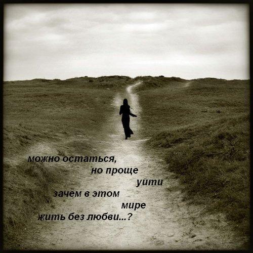 почту новые уйти из жизни красиво Москве последний