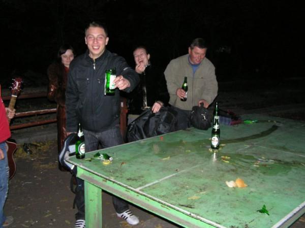 Тип пиво было!