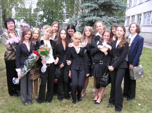 Мій клас,дівчата