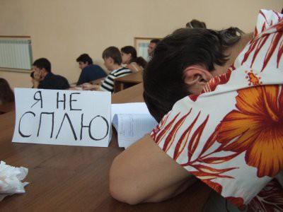 он чесно не спит ;)