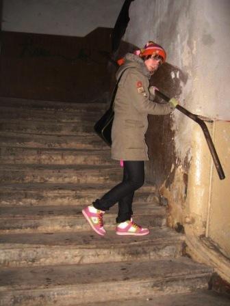 я біля сходинок))))