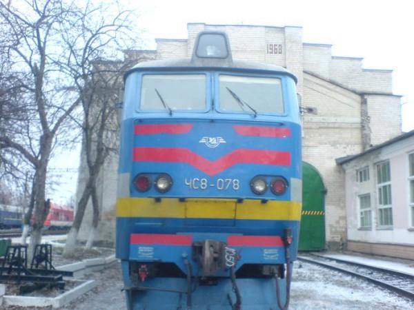 классный локо))