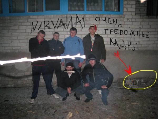 до шашлыка!))