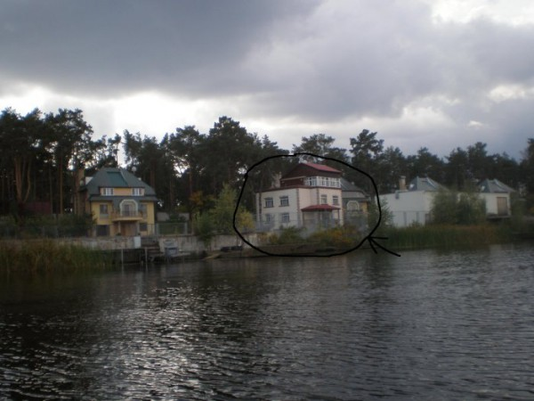 ПМЖ Константина Меладзе, в Украинке