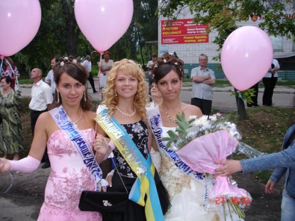 три девици...