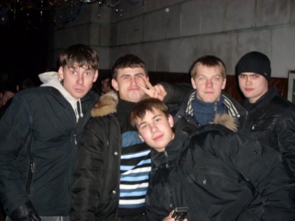 Друзья)