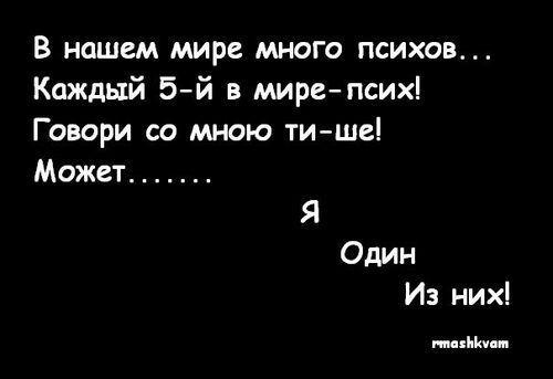 все же я пятый)