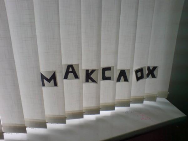 опять в инстетуте)))