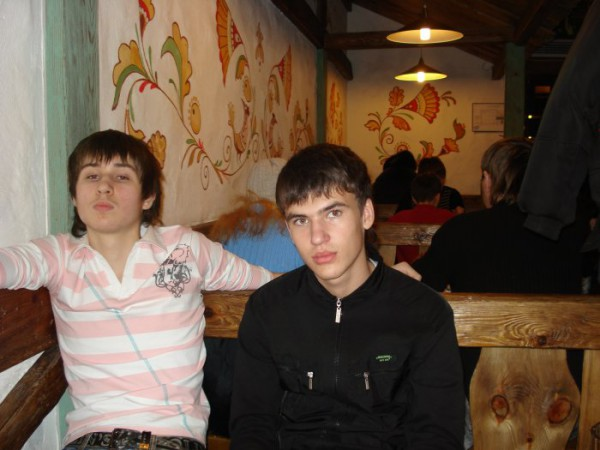 Меля и Яцик