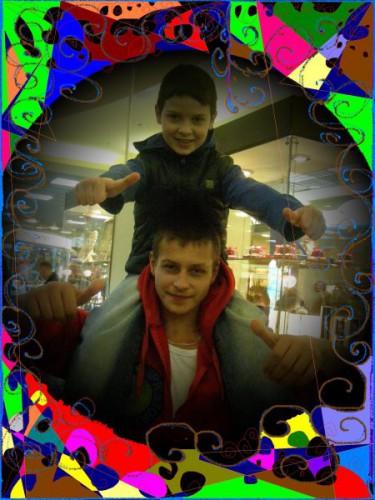 Димасик и Датоша