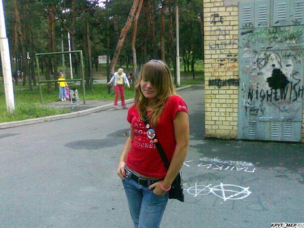 Киева 18 знакомства