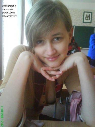 отдамся)))