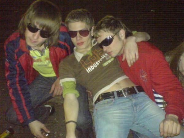 3 ица))