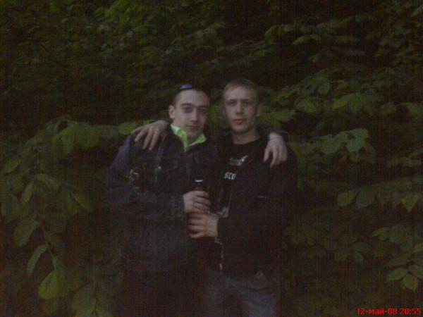 С братом В парке