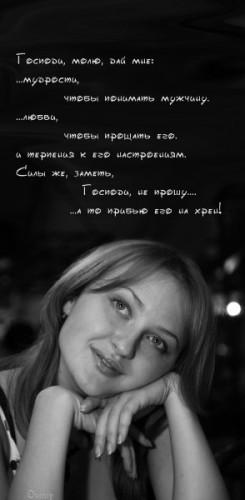 вот так вот))))