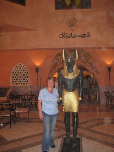 египетский сайт по знакомствам