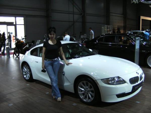 Автоэкспо 2008