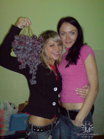Ну как вам виноградик?