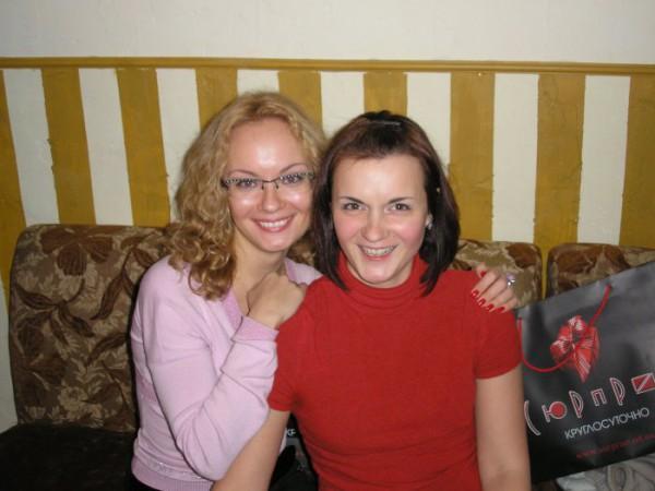 Я и Надя :) На дне рождения друга :)