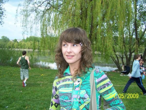 Умань, Софиевский парк, шашлыки...